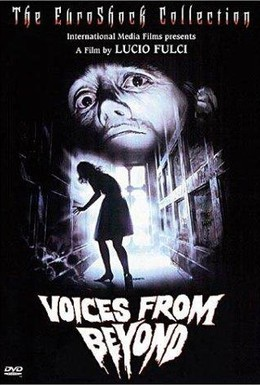 Постер фильма Голоса извне (1991)