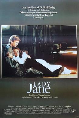 Постер фильма Леди Джейн (1986)