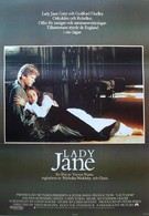 Леди Джейн (1986)