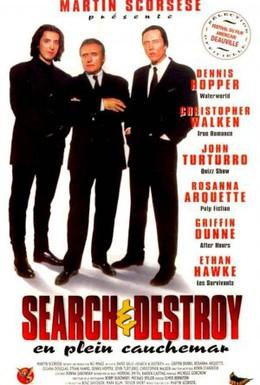 Постер фильма Найти и уничтожить (1995)