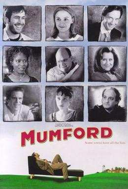 Постер фильма Доктор Мамфорд (1999)
