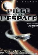 В плену у скорости (1999)