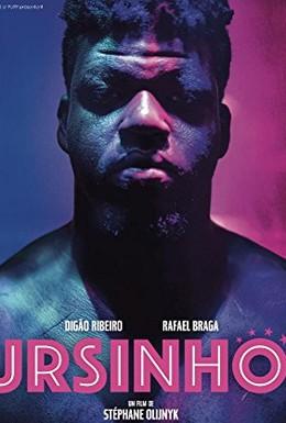 Постер фильма Урсиньо (2018)