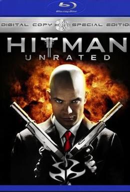 Постер фильма Хитмэн (2008)