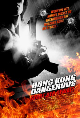 Постер фильма Опасный Гонконг (2008)