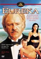 Эврика (1983)