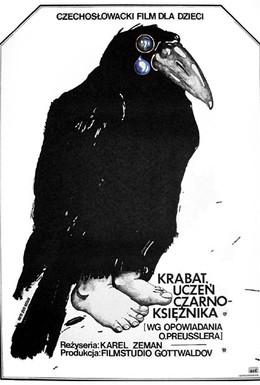 Постер фильма Крабат – ученик колдуна (1978)