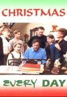 Рождество каждый день (1996)