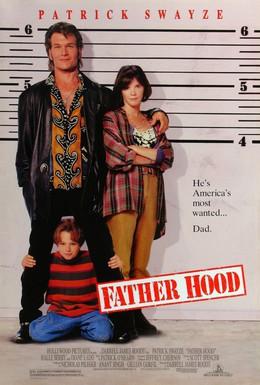 Постер фильма Отчаянный папа (1993)