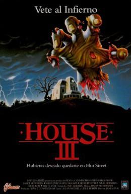 Постер фильма Дом 3: Шоу ужасов (1989)
