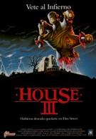Дом 3: Шоу ужасов (1989)