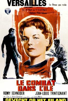 Постер фильма Поединок на острове (1962)