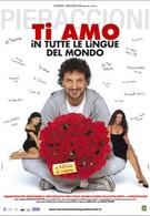 Люблю тебя на всех языках мира (2005)