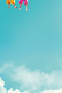 Постер фильма Барб и Звезда едут в Виста дель Мар (2021)