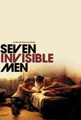 Постер фильма Семь человек-невидимок (2005)