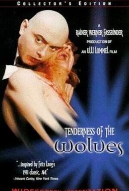 Постер фильма Нежность волков (1973)