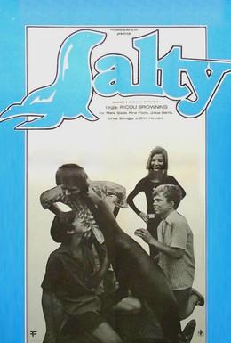 Постер фильма Соленый (1973)