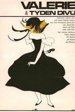 Постер фильма Валерия и неделя чудес (1970)