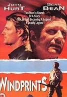 Следы ветра (1989)