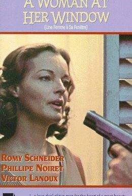 Постер фильма Женщина в окне (1976)
