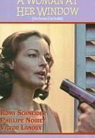 Женщина в окне (1976)