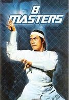 8 мастеров (1977)