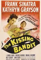 Целующийся бандит (1948)