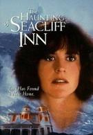 Наваждение гостиницы Морской утес (1994)