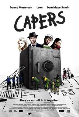 Постер фильма Грабители (2008)