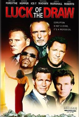 Постер фильма Вор всегда вор (2000)