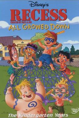 Постер фильма Каникулы: Все выросли (2003)