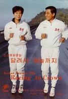 Бегом до самых небес (2000)