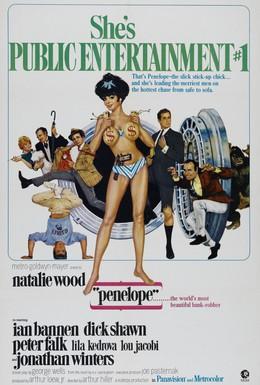 Постер фильма Пенелопа (1966)