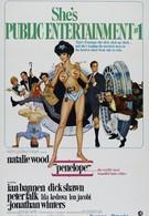 Пенелопа (1966)