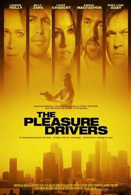 Постер фильма Тяга к удовольствиям (2006)