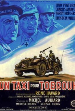 Постер фильма Такси до Тобрука (1961)