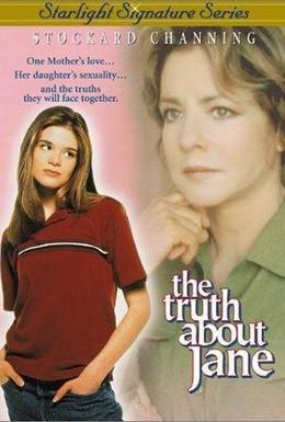 Постер фильма Правда о Джейн (2000)