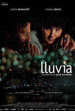 Постер фильма Дождь (2008)
