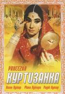 Куртизанка (1972)