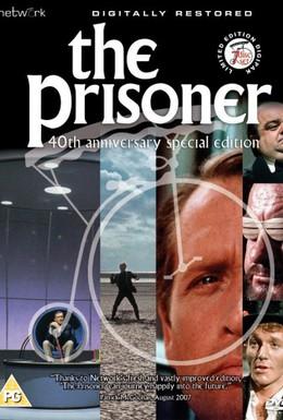 Постер фильма Заключенный (1967)