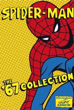 Постер фильма Настоящий Человек-паук (1967)