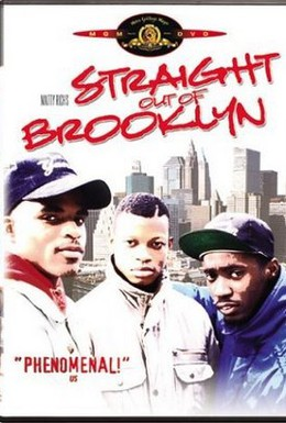Постер фильма Выбраться из Бруклина (1991)