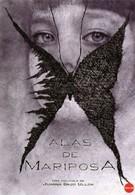 Крылья бабочки (1991)