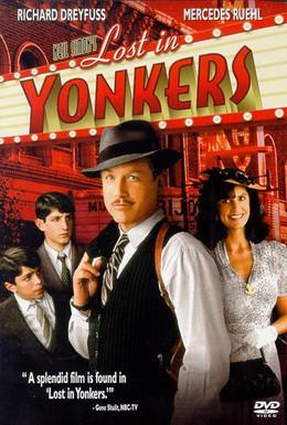 Постер фильма Затерянные в Йонкерсе (1993)