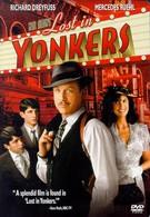 Затерянные в Йонкерсе (1993)