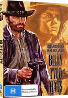 Билли-две шляпы (1974)
