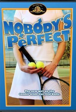 Постер фильма Никто не идеален (1990)