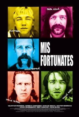 Постер фильма Фламандские натюрморты (2009)