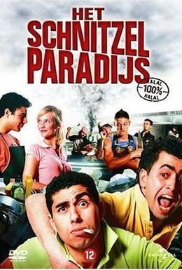 Постер фильма Кафе Шницель Парадиз (2005)