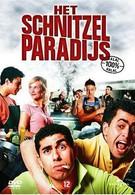 Кафе Шницель Парадиз (2005)